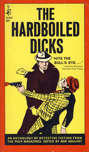 HardboiledDicks