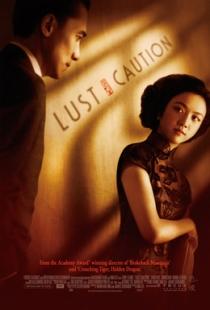 Lust_caution