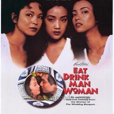 eat-drink-man-woman-movie-poster-1994-1020211166
