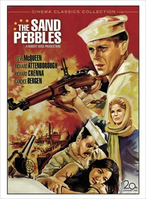 sand-pebbles-poster
